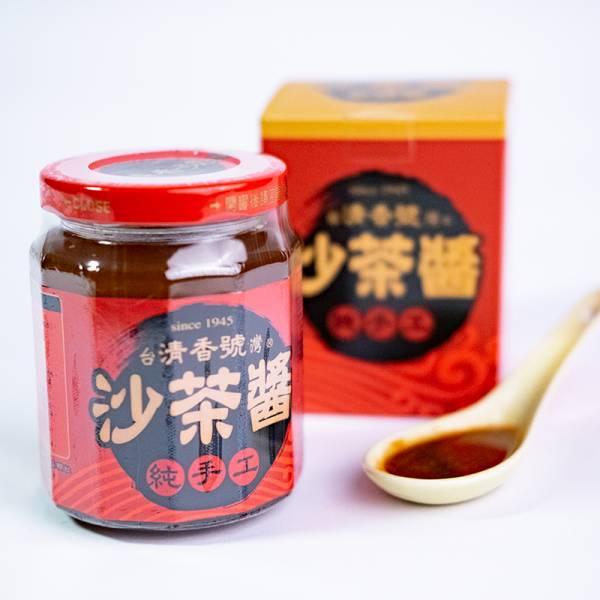 清香號純手工沙茶醬 清香號,清香號沙茶醬,汕頭沙茶醬,台灣第一家沙茶醬