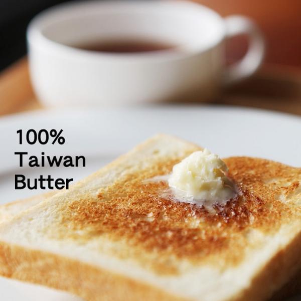 DIDA-台灣本產發酵松露奶油(100g) dida,發酵奶油,四方鮮奶,小農鮮奶