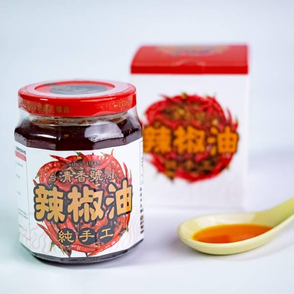 清香號純手工辣椒油 清香號,清香號沙茶醬,汕頭沙茶醬,台灣第一家沙茶醬