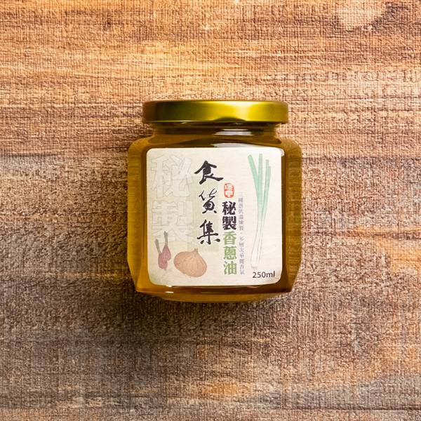 食貨集秘製香蔥油 蔥油,食貨集,三星蔥油,三星翠玉蔥油,蔥油推薦