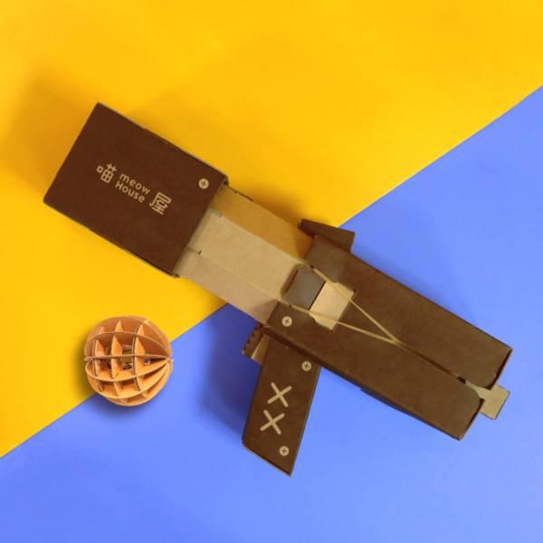 【紙獵槍】 ( 附贈叮噹球x1,寵物/小朋友都合適! ) 紙槍,玩具,小孩,紙品,童玩