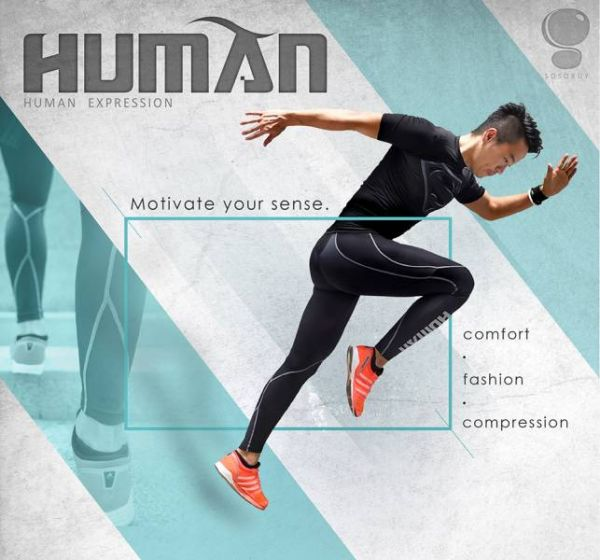 Human運動機能壓力褲