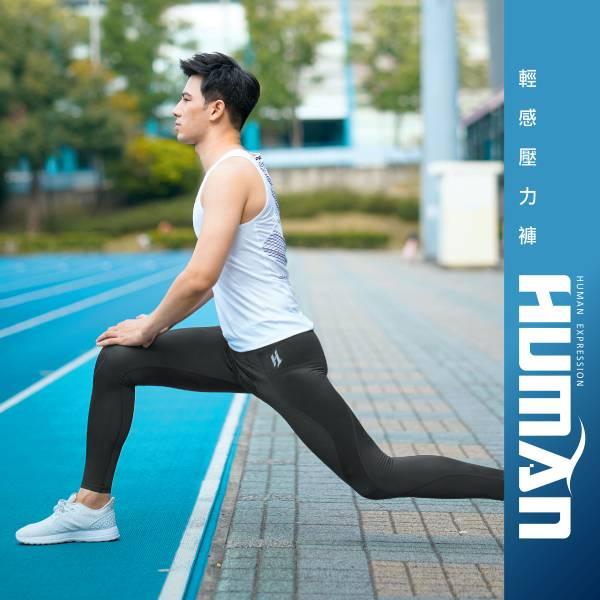 Human 輕感壓力褲