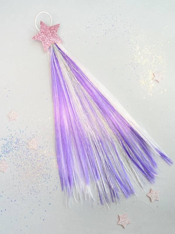 明日之星(紫髮圈髮夾組)Superstar (Purple)