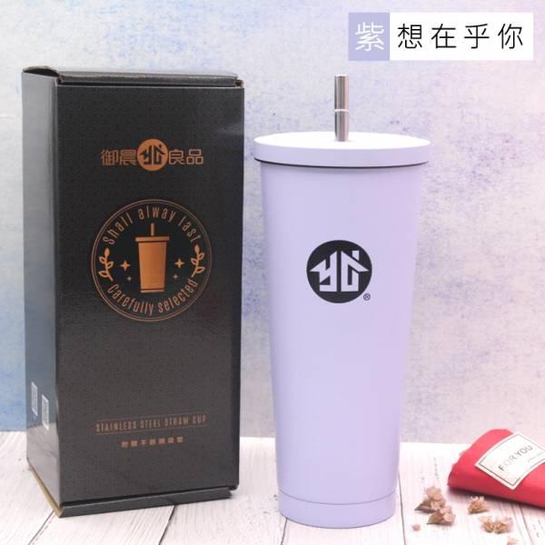 不銹鋼吸管杯750ml-紫想在乎你 不鏽鋼杯,吸管杯,不銹鋼,304不鏽鋼,杯子,保溫杯,保冰杯,冰壩杯,飲料杯,御晨良品
