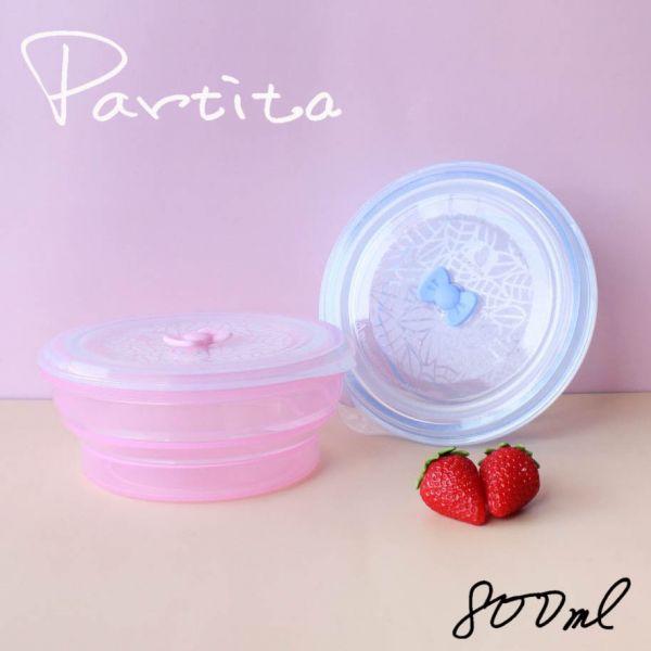 【Partita帕緹塔】蝴蝶結款全矽膠伸縮便當盒800ml 保鮮盒,環保,加拿大,無毒,安全,帕緹塔,矽膠,收納,餐盒,便當盒