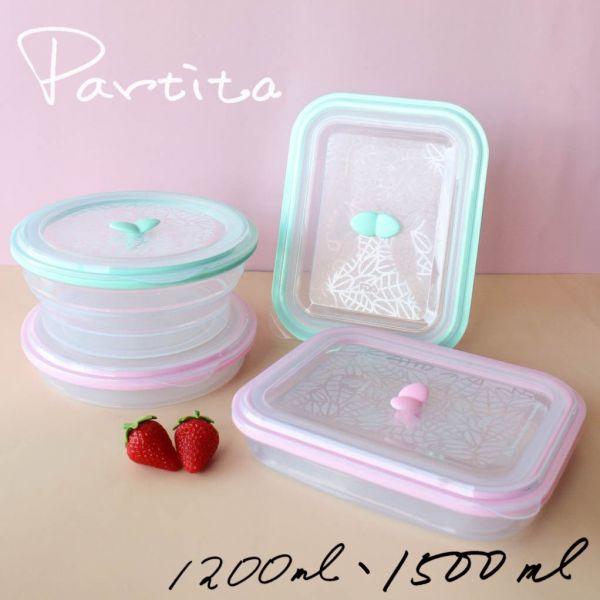 Partita全矽膠伸縮保鮮盒 - 放好放滿大容量組 保鮮盒,環保,加拿大,無毒,安全,帕緹塔,矽膠,收納,餐盒,便當盒