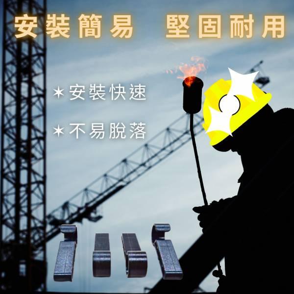 工作帽頭燈掛鉤 現貨,光之圓,工作帽,頭燈,掛鉤,工地,工程,安全帽,鉤,掛,帽,燈,工人,安全