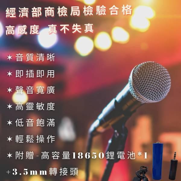 一對二U段無線麥克風組 現貨,TW焊馬,麥克風,無線,專業級,鋰電池,高感度,音質,影音,歌唱