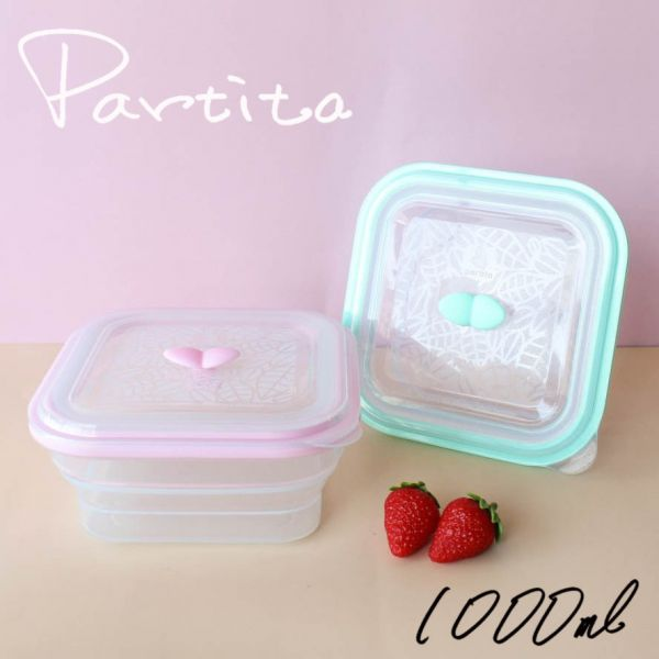 【Partita帕緹塔】全矽膠伸縮方形保鮮盒1000ml 保鮮盒,環保,加拿大,無毒,安全,帕緹塔,矽膠,收納,餐盒,便當盒