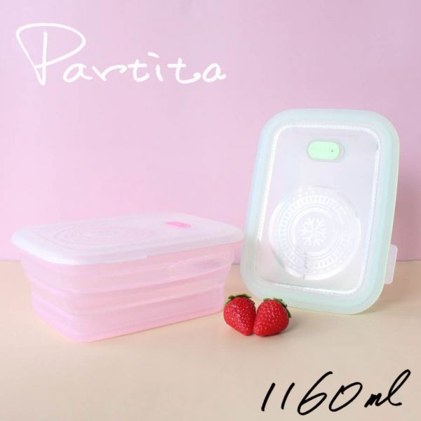 【Partita帕緹塔】全矽膠伸縮便當盒1160ml 保鮮盒,環保,加拿大,無毒,安全,帕緹塔,矽膠,收納,餐盒,便當盒
