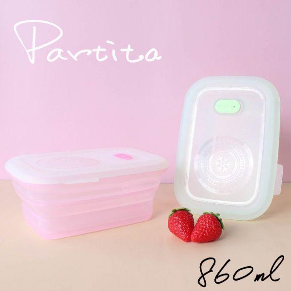 【Partita帕緹塔】全矽膠伸縮便當盒860ml 保鮮盒,環保,加拿大,無毒,安全,帕緹塔,矽膠,收納,餐盒,便當盒