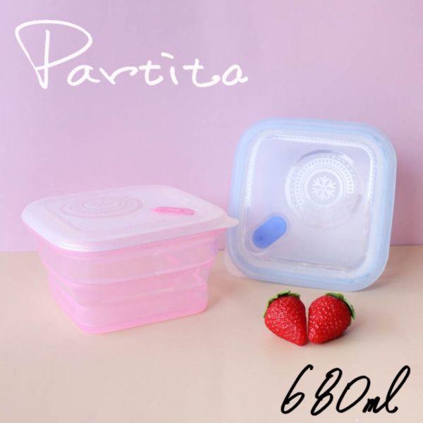 【Partita帕緹塔】全矽膠伸縮保鮮盒 680ml 保鮮盒,環保,矽膠,帕緹塔,餐盒,環保餐具,便當盒,加拿大,無毒,進口