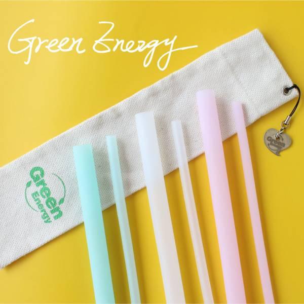 Green Energy 可拆洗環保吸管 - 三色組 矽膠吸管,吸管,環保,不塑,矽膠,綠吸能,環保餐具,可拆洗吸管,捲吸管,GreenEnergy