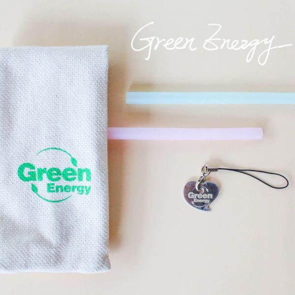 Green Energy 可拆洗環保吸管 - 純享茶細吸管組 矽膠吸管,吸管,環保,不塑,矽膠,綠吸能,環保餐具,可拆洗吸管,捲吸管,GreenEnergy