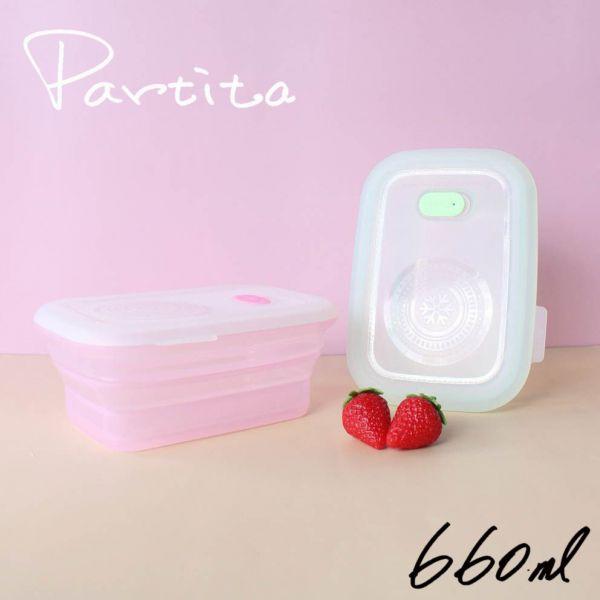 【Partita帕緹塔】全矽膠伸縮保鮮盒 660ml 保鮮盒,環保,矽膠,帕緹塔,餐盒,環保餐具,便當盒,加拿大,無毒,進口