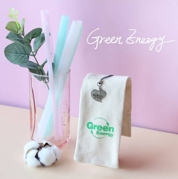 Green Energy 可拆洗環保吸管 - 經典組合 矽膠吸管,吸管,環保,不塑,矽膠,綠吸能,環保餐具,可拆洗吸管,捲吸管,GreenEnergy