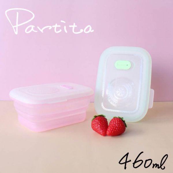 【Partita帕緹塔】全矽膠伸縮保鮮盒 460ml 保鮮盒,環保,矽膠,帕緹塔,餐盒,環保餐具,便當盒,加拿大,無毒,進口