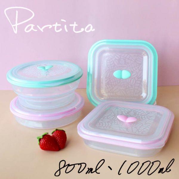 Partita全矽膠伸縮保鮮盒 - 外食打包好方便組 保鮮盒,環保,加拿大,無毒,安全,帕緹塔,矽膠,收納,餐盒,便當盒