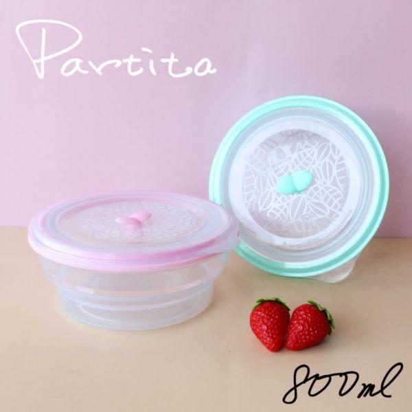 【Partita帕緹塔】全矽膠伸縮圓型保鮮盒800ml 保鮮盒,環保,加拿大,無毒,安全,帕緹塔,矽膠,收納,餐盒,便當盒