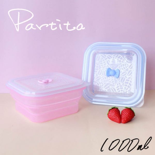 【Partita帕緹塔】蝴蝶結款全矽膠伸縮便當盒1000ml 保鮮盒,環保,加拿大,無毒,安全,帕緹塔,矽膠,收納,餐盒,便當盒