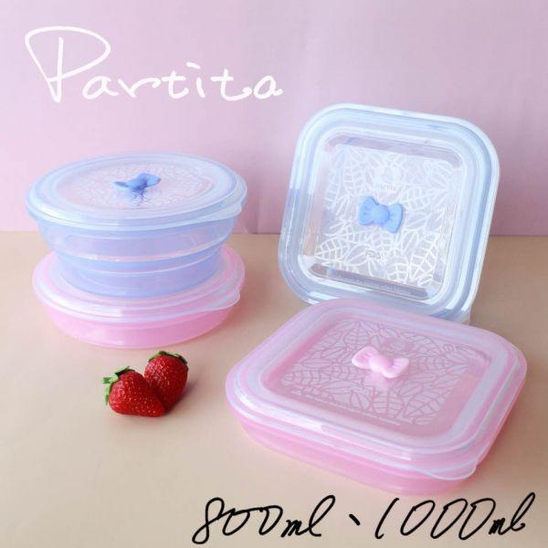 Partita全矽膠伸縮保鮮盒 - 蝴蝶蝴蝶真美麗組 保鮮盒,環保,加拿大,無毒,安全,帕緹塔,矽膠,收納,餐盒,便當盒