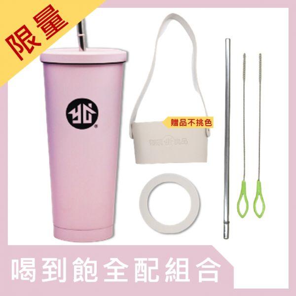 全配組合-溫柔少女粉 不鏽鋼杯,吸管杯,不銹鋼,304不鏽鋼,杯子,保溫杯,保冰杯,冰壩杯,飲料杯,御晨良品