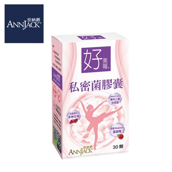 ANNJACK安納爵 好美莓私密菌膠囊30顆/盒