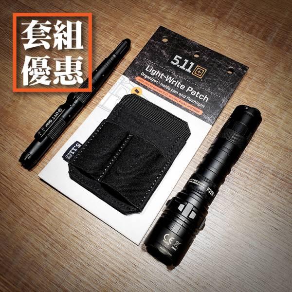 套組優惠【P22R EDC擴充組】