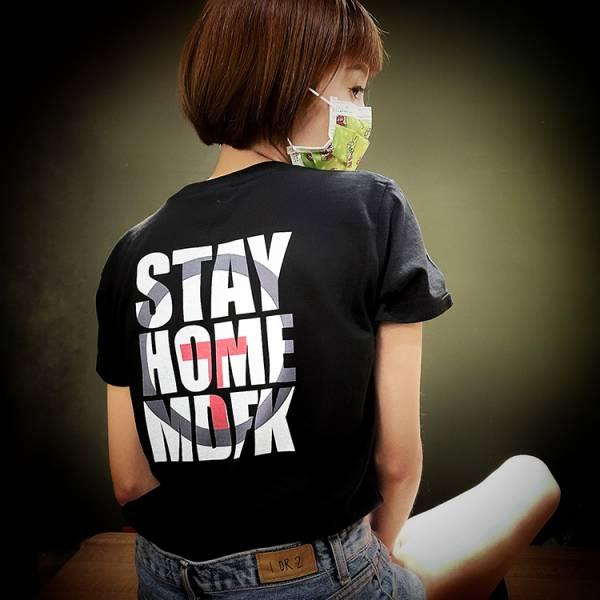 OTT【Stay Home MDFK T-shirt】 ott,ottg,otter,otttaiwan,ottgear,5.11台北,T恤,T-shirt,客製,客製印刷,制服,團服,機能服,排汗服,棉T,防疫,新冠
