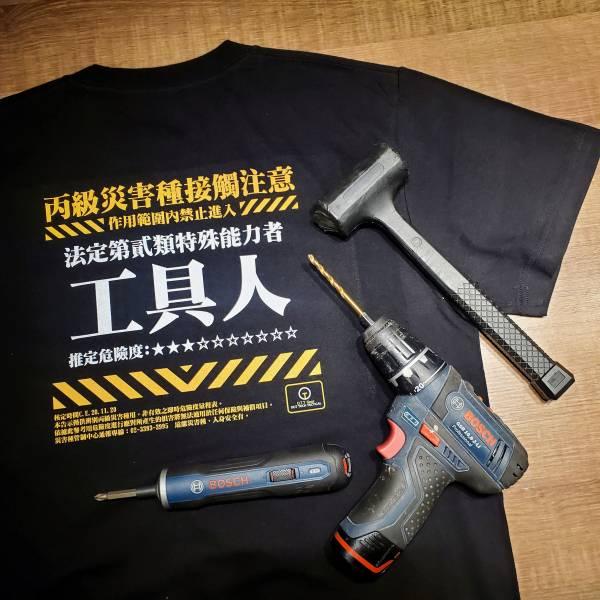 OTT【工具人T-黑色】