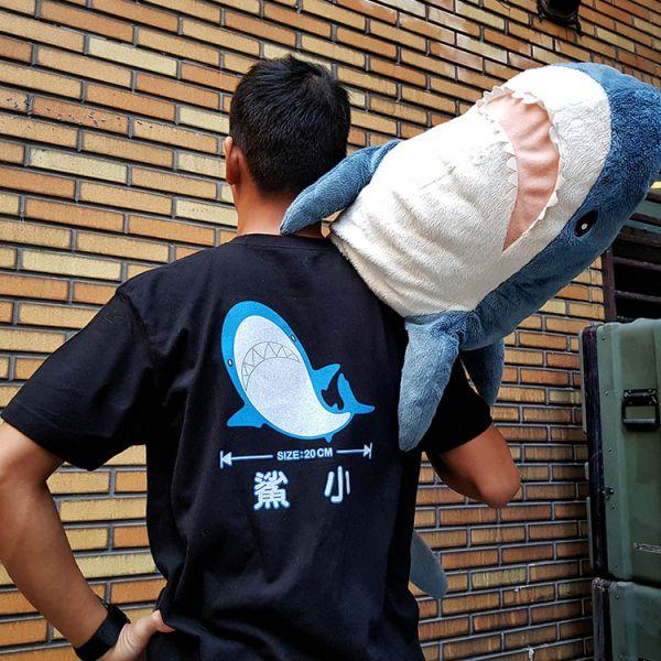 OTT【覺得鯊小表態服】