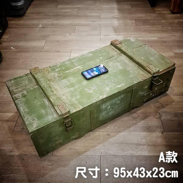 OTT【軍用木製儲藏箱】懷舊老件出清
