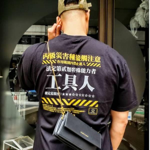 OTT【Handyman】 ott,ottg,otter,otttaiwan,ottgear,5.11台北,T恤,T-shirt,客製,客製印刷,制服,團服,機能服,排汗服,棉T,工具人,我很好騙,神曲