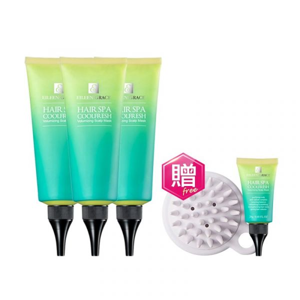 Hair SPA Coolfresh Volumizing Scalp Mask 150ml x4 plus Super Dry Moisturizer Serum 5ml x2 +Soap-Free Moisture Cleanser 10ml x2