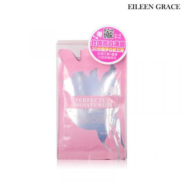 Eileen Grace Moisturize Rose Jelly Mask 35ml, 5 pcs set