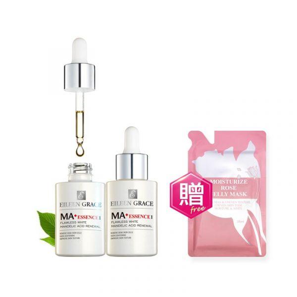 Eileen Grace Flawless White Mandelic Acid Renewal Essence 30ml 20%溫和型苦杏仁酸、痘瘡、粉刺、肌膚粗糙、出油量大者、平滑粗糙感、控油代謝粉刺