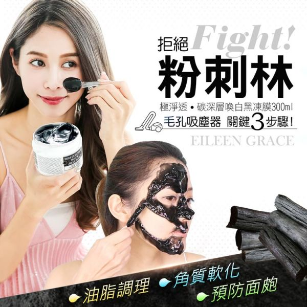 [Free Gift] SPA Facial Mask Kit - Black Jelly Mask & Rose Jelly Mask/ either 2, plus   Moisture Lotion 10ml 黑凍膜,玫瑰凍膜,粉刺,控油