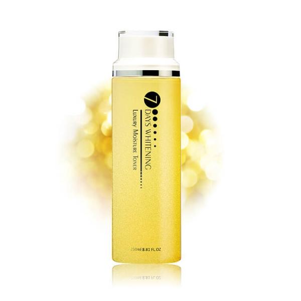 2合1精華型化妝水│保濕亮白水凝露250ml  80%玻尿酸、熊果素、奈米金箔、保濕透亮、極致水潤、超大容量