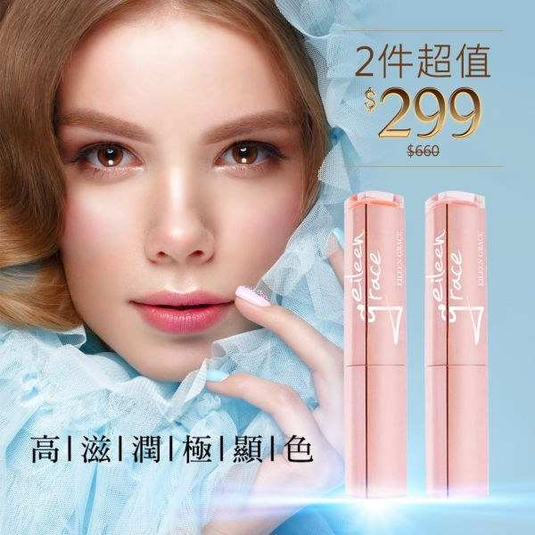 Kiss Closer Moisturizing Lip Balm Kit/ 2 pcs 變色潤唇膏,
