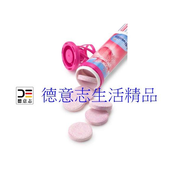DM 粉紅蓋發泡錠 覆盆子草莓/維他命B12 保存期限2022.2月 德國 DM 發泡錠