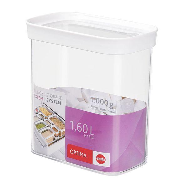 Emsa Optima 儲存盒1.6L Emsa Optima 儲存盒 保鮮盒