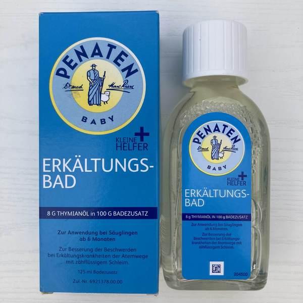 [ 年終優惠 ] 德國版 Penaten 百里香泡澡精油125ml 保存期限2023.6月 Penaten 牧羊人