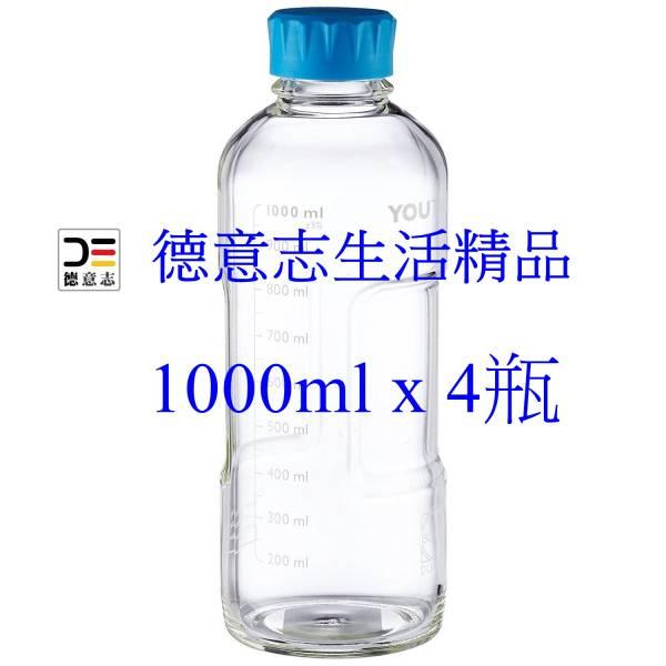《免運優惠》DURAN Youtility 血清瓶 1000ml *8瓶 玻璃瓶 【優惠價不提供刷卡】 德國 DURAN Youtility 血清瓶
