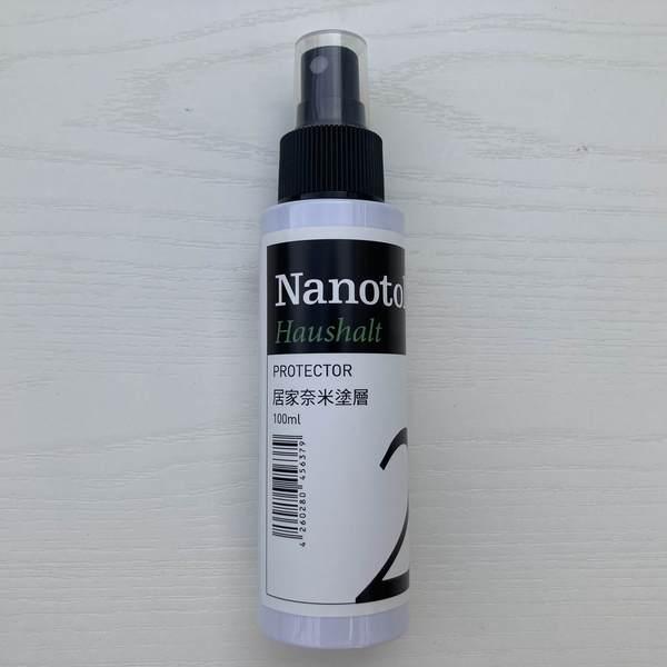 Nanotol 居家多功能奈米塗層100ml