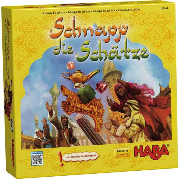 德國 HABA 300864 Schnapp die Schatze 蘇丹寶藏 【優惠價不提供刷卡】 德國 HABA 300864 Schnapp die Schatze 蘇丹寶藏