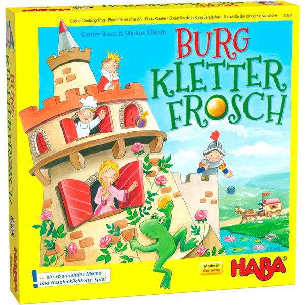 德國版 HABA 303631 303993 青蛙爬城堡 德國 HABA 303631 303993 青蛙爬城堡