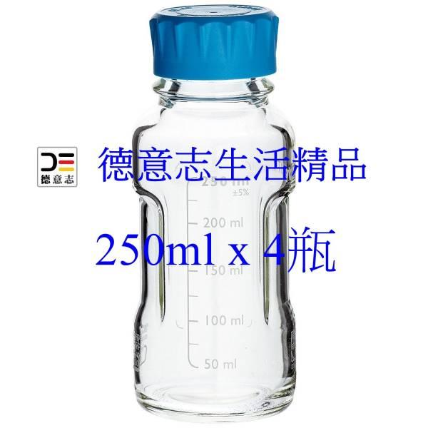 DURAN Youtility 血清瓶 玻璃瓶 250ml *4瓶 【優惠價不提供刷卡】 德國 DURAN Youtility 血清瓶
