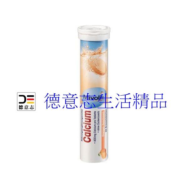 DM 白蓋發泡錠 柳橙/鈣 保存期限2022.1月 德國 DM 發泡錠