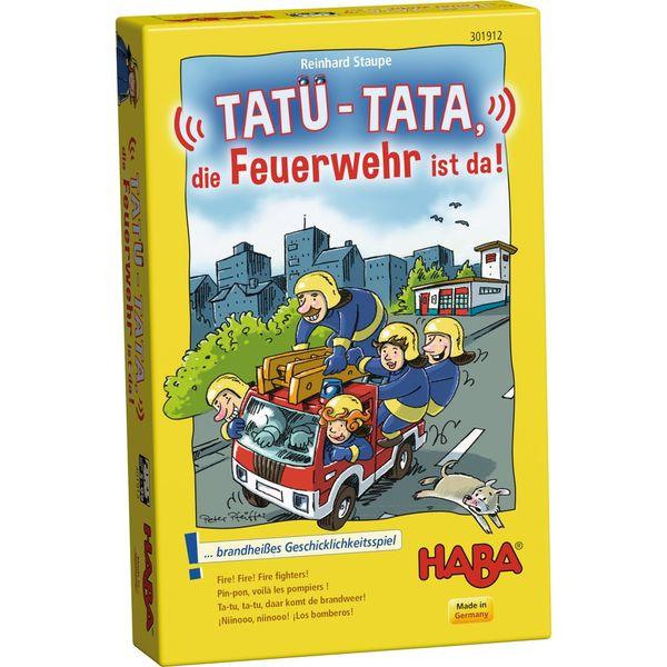 德國 HABA 301912 Tatu Tata  消防車 【優惠價不提供刷卡】 德國 HABA 301912 Tatu-Tata  消防車